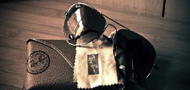 6636933a7 كيف أميز نظارات ريبان الأصلية - موسوعة وزي وزي