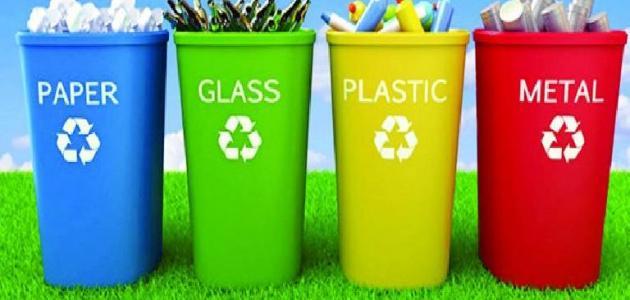 طرق تدبير النفايات المنزلية