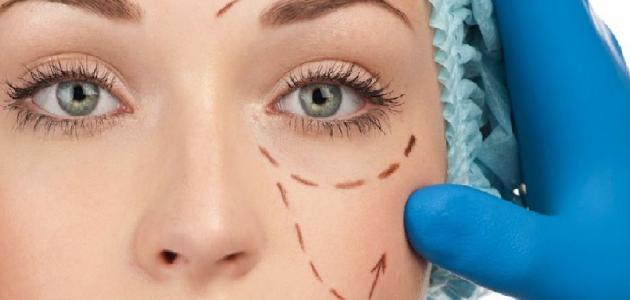 كيفية تجميل وشد الأجفان جراحياً