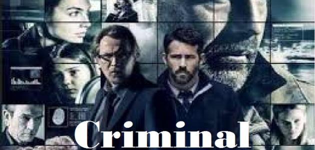 قصة فيلم Criminal
