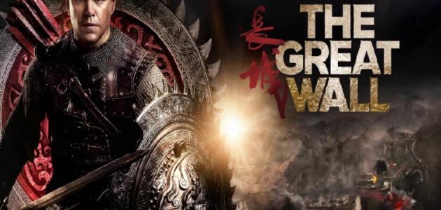 قصة فيلم The Great Wall
