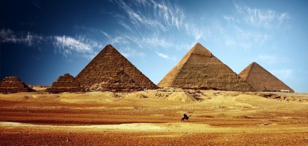 معلومات عن الحضارة المصرية