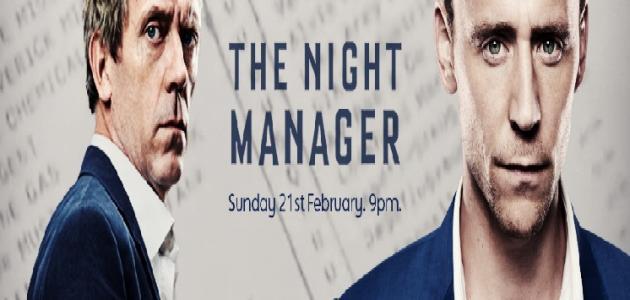 قصة مسلسل The Night Manager