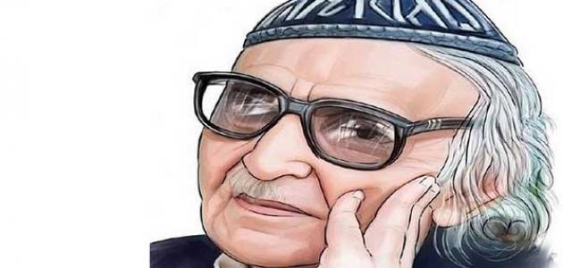 Image result for الشاعر محمد مهدي الجواهرى