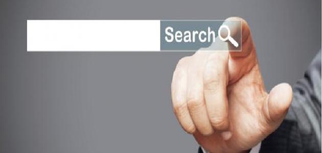 تعريف محرك البحث