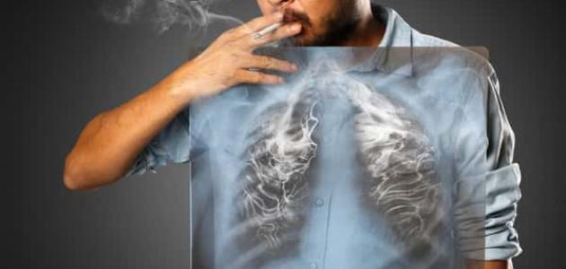 كيفية تنظيف الرئتين من آثار التدخين