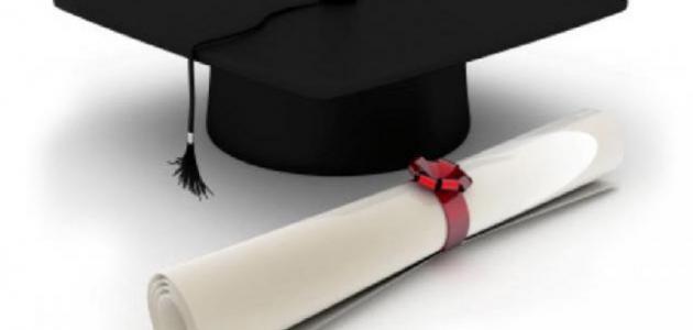 كيفية كتابة بحث التخرج