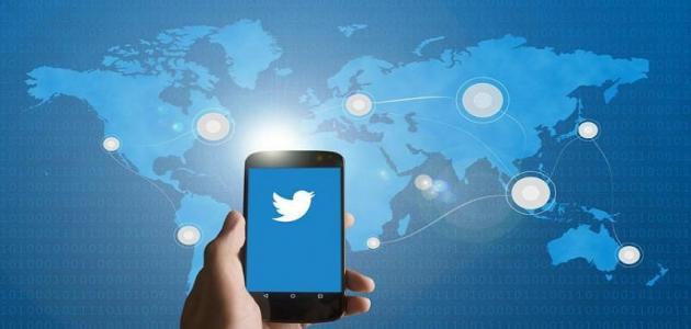 طريقة إنشاء حساب تويتر