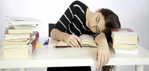 كيفية التغلب على النعاس أثناء الدراسة