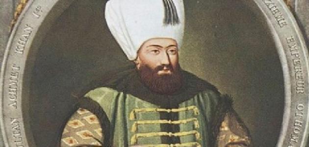 نبذة عن حياة السلطان أحمد خان