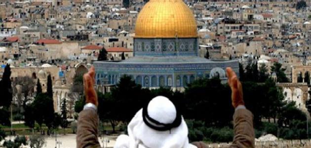 معلومات عن القدس