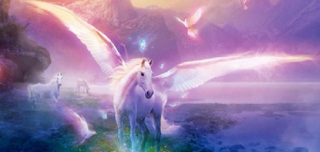 الحصان الطائر حقيقة أم خيال