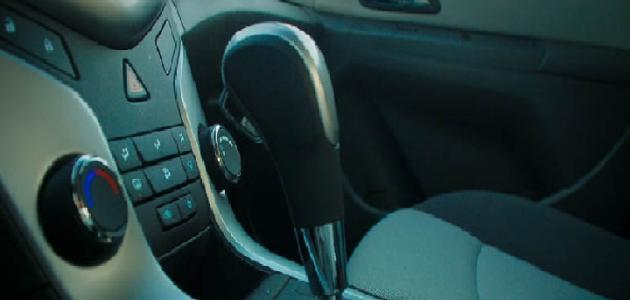 نصائح عند قيادة السيارة الأوتوماتيك