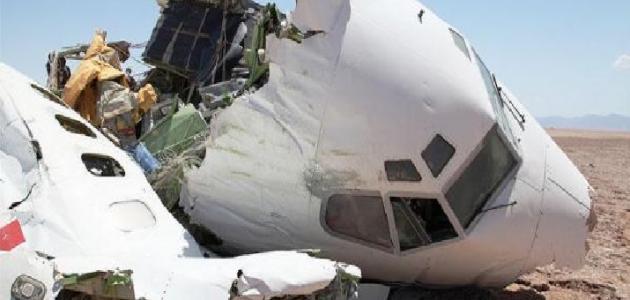 أبرز حوادث الطيران