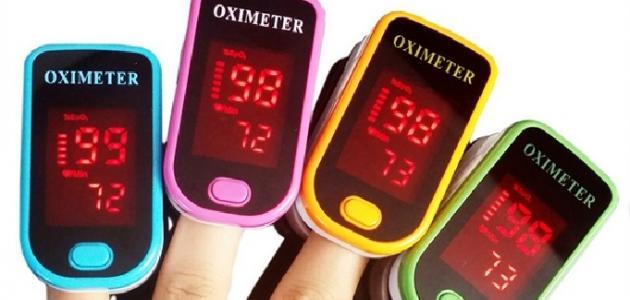 تعريف مصطلح تشبع الأكسجين