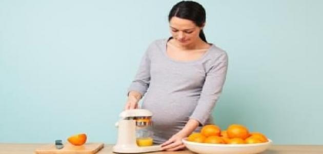 فوائد اليوسفي للحامل