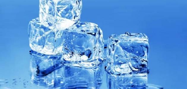 ما هي درجة تجمد الماء