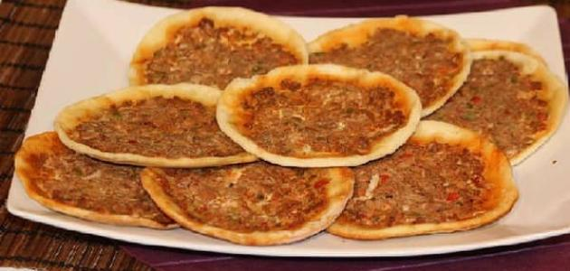 طريقة صنع الصفيحة أو ( اللحم بعجين) الأرمينية