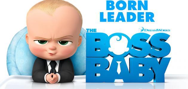 قصة فيلم the boss baby