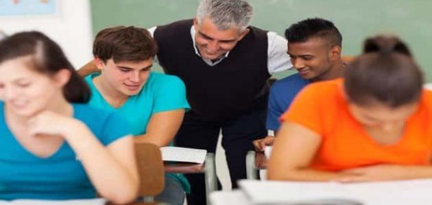 موضوع تعبير عن التعليم