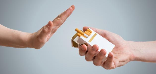 خطوات الإقلاع عن التدخين خلال أسبوع