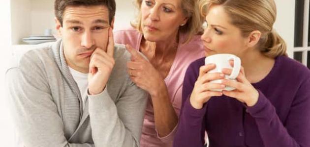 طرق لتجنب إزعاجات أم الزوج أو الحماة