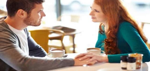 4 مهارات تحتاج إليها قبل الزواج