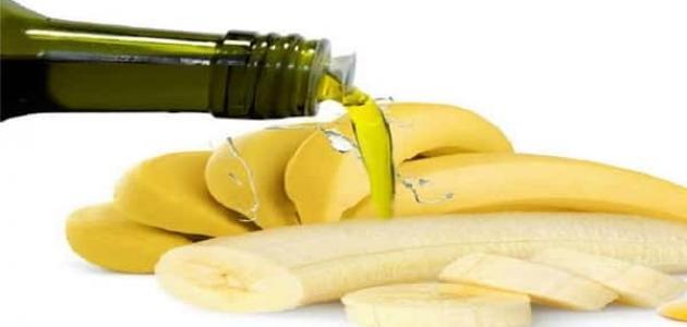 طريقة وصفة قشر الموز للشعر مع زيت الزيتون