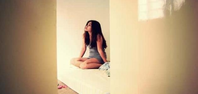 أضرار العادة السریة عند النساء المتزوجات