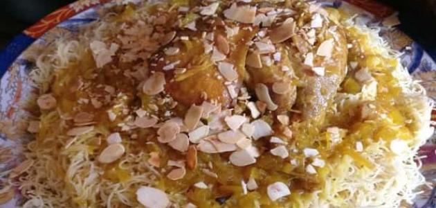 طريقة تحضير السفة المغربية بالدجاج