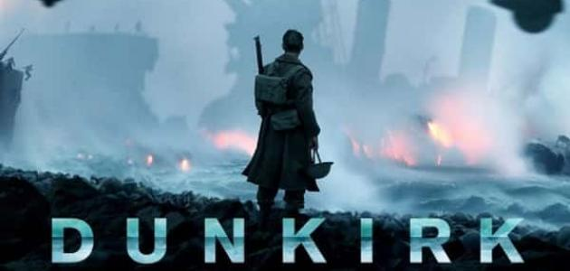 فيلم Dunkirk