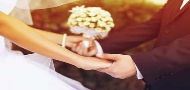 دعاء تيسير الزواج