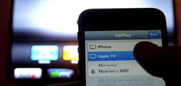 كيفية تشغيل الآيفون على التلفزيون