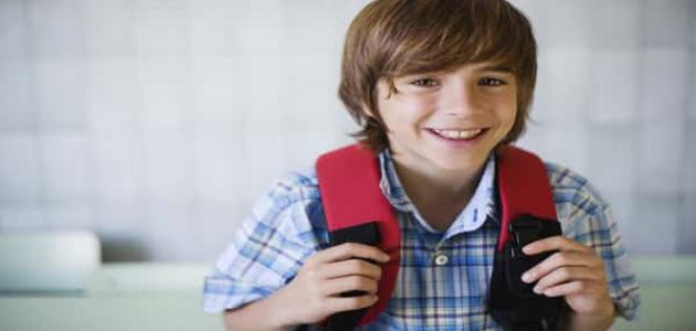 مواصفات الحقيبة المدرسية الصحية
