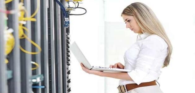 تعريف نظم المعلومات الإدارية