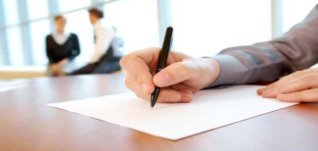 كيفية كتابة الوصية القانونية