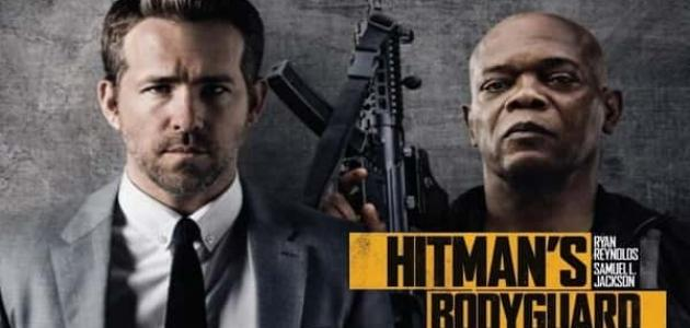 فيلم The Hitmans Bodyguard