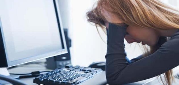 كيفية التخلص من ضغوط العمل