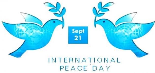 موضوع تعبير عن يوم السلام العالمي