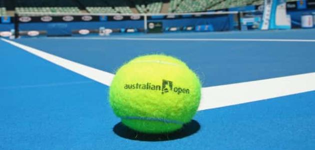 معلومات عن بطولة أستراليا المفتوحة للتنس