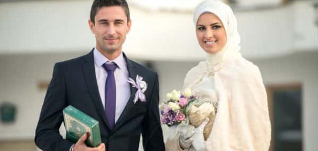حكم تعدد الزوجات في الإسلام