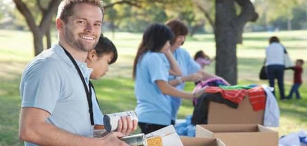 تعريف العمل التطوعي