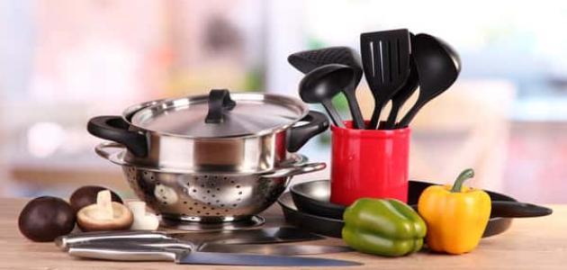 ما هي أهم أدوات المطبخ