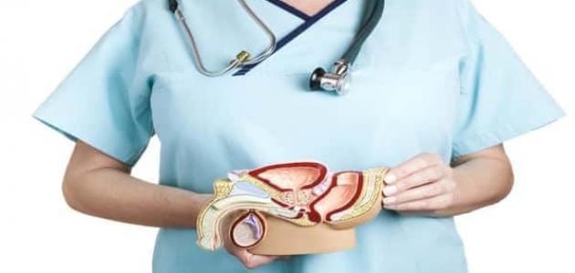 علاج تضخم غدة البروستاتا
