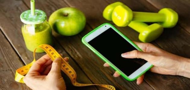تطبيقات الآيفون والأندرويد لخسارة الوزن