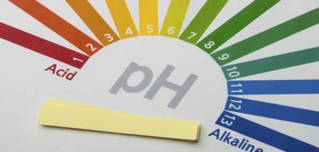 معلومات عن الرقم الهيدروجيني