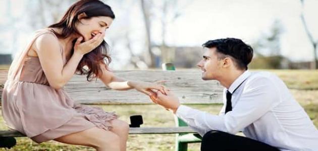 218719a88197e نصائح للمقبلين على الزواج - موسوعة وزي وزي