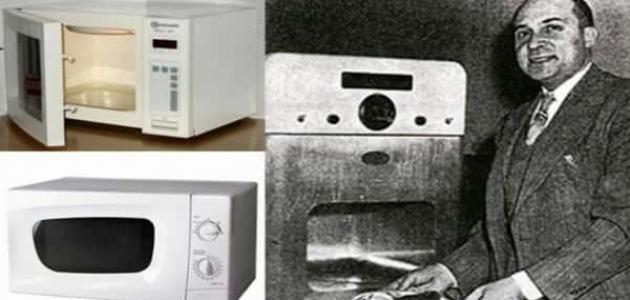 من هو مخترع الميكرويف