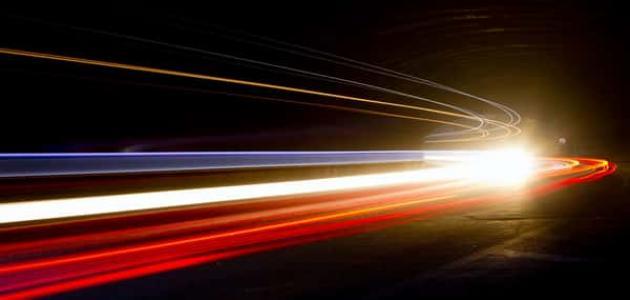 معلومات عن سرعة الضوء