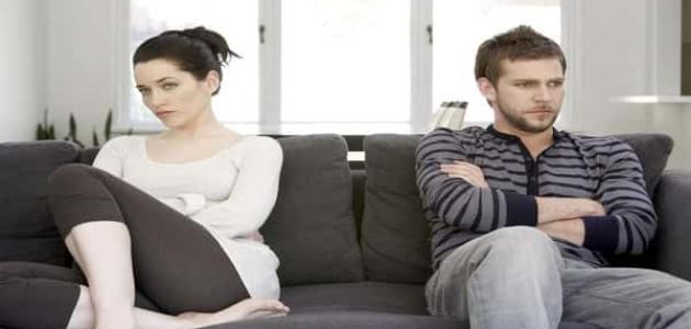 5ff0f24bdf364 كيفية التعامل مع ضغوطات الحياة الزوجية - موسوعة وزي وزي
